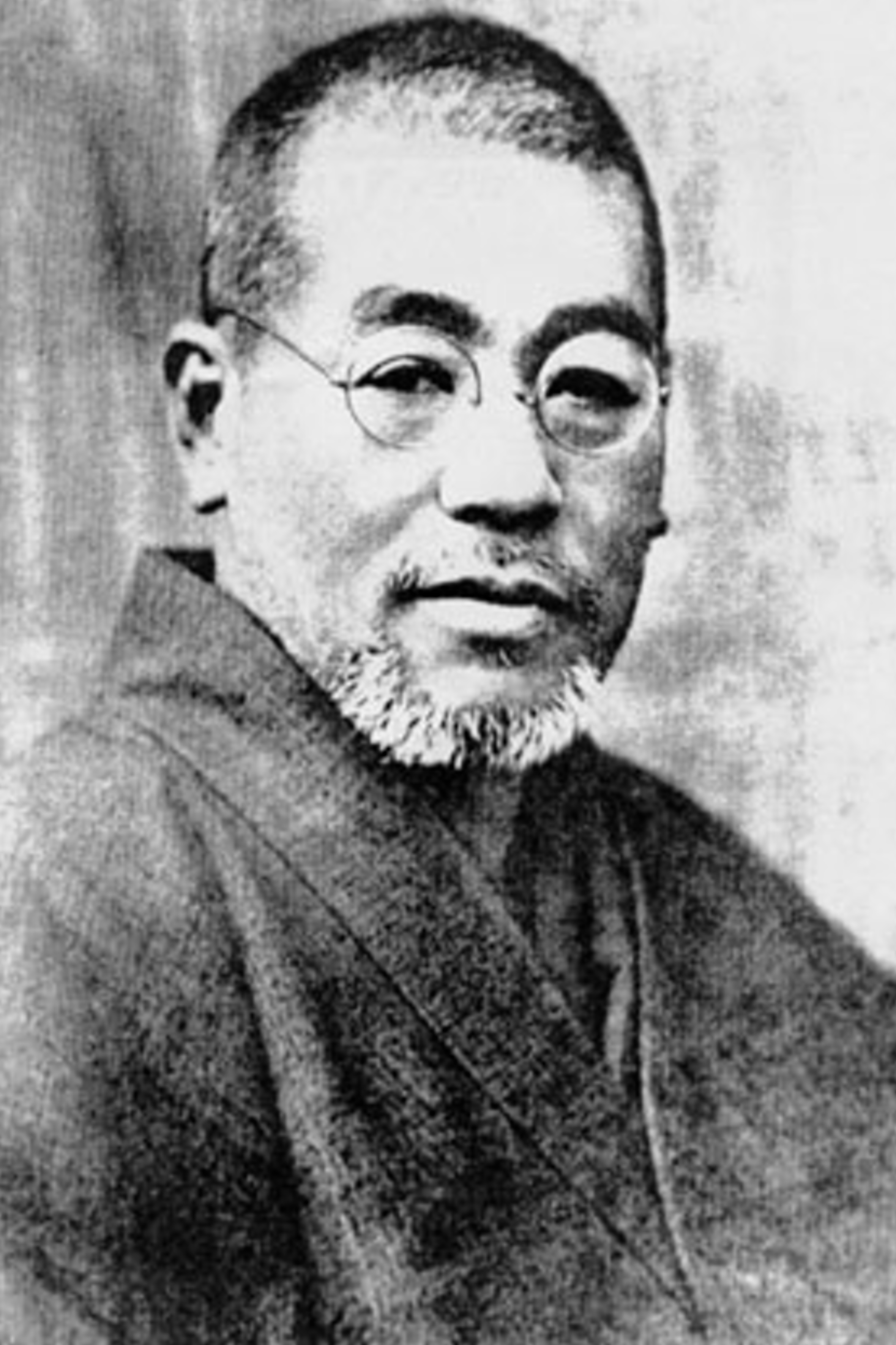 Usui Shiki Ryoho